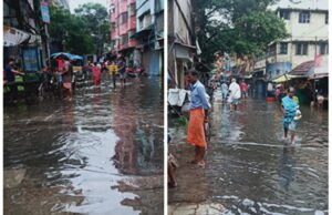 Heavy Rain, Bengal
