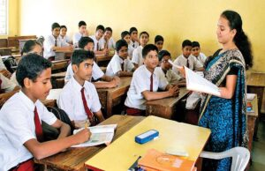 Delhi, Government School