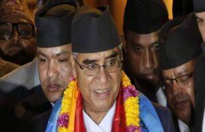 Nepal, New PM